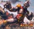Battle Spirits Jet Jaguar