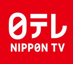 Nippon tv logo 2014
