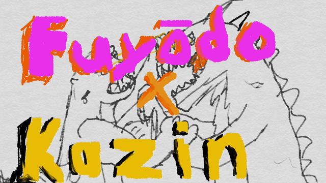 File:Fuyōdo X Kazin title card.png