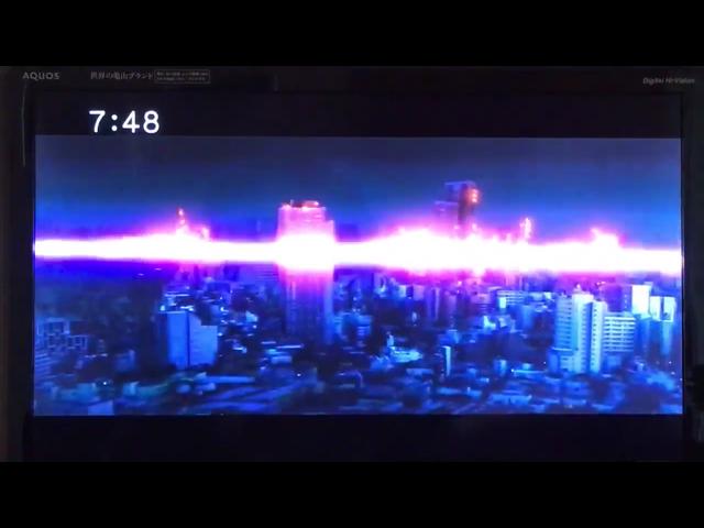 File:Atomic beam.png