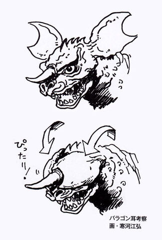 File:Baragon Concept Art.jpg