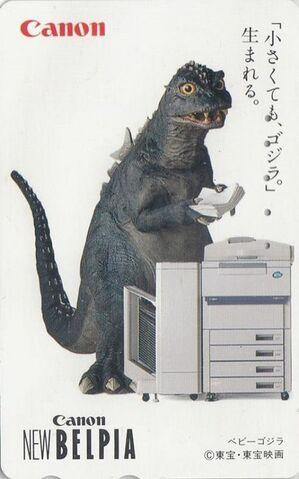File:Baby Gojira Ad.jpg