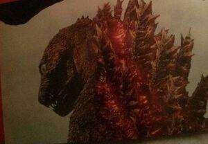 Godzillaresurgenceformsimage3jpeg