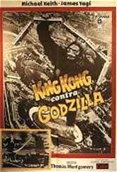 File:King Kong vs. Godzilla Poster Spain 1.jpg