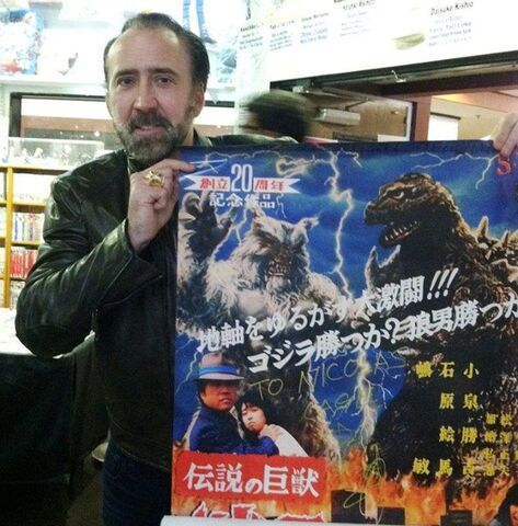 File:NICOLAS CAGE with WOLFMAN VS GODZILLA poster.jpg