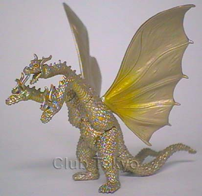 File:Bandai HG Set 7 King Ghidorah '65.jpg