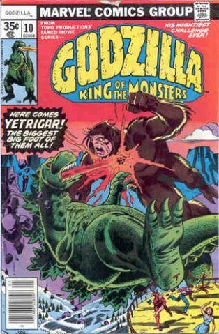 File:Godzilla Vol 1 10.jpg