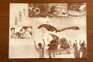 File:1966 MOVIE GUIDE - GODZILLA VS. THE SEA MONSTER PAGES 2.jpg