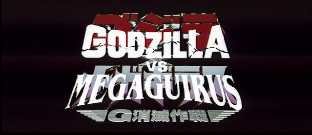 File:Godzilla vs. Megaguirus International Title Card.jpg