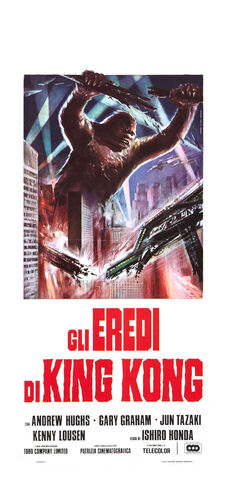 File:Destroy All Monsters Poster Italy -1.jpg
