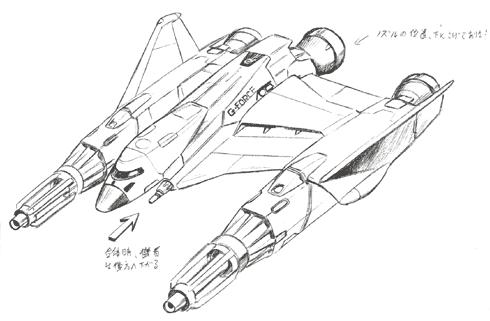 File:Concept Art - Godzilla vs. MechaGodzilla 2 - Garuda 3.png