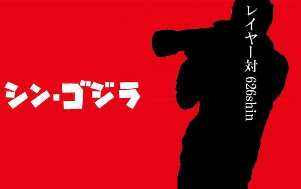 File:Shingojiiiiii.jpeg