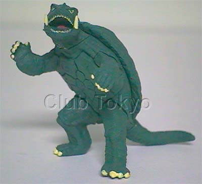 File:Bandai HG Gamera Set 1 Gamera 1995.jpg