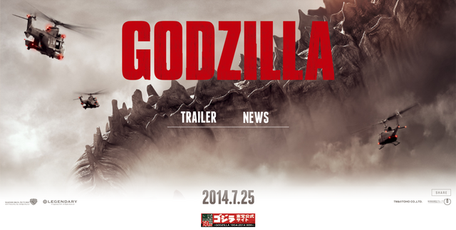 File:Godzilla-Movie.jp March 14 2014.png