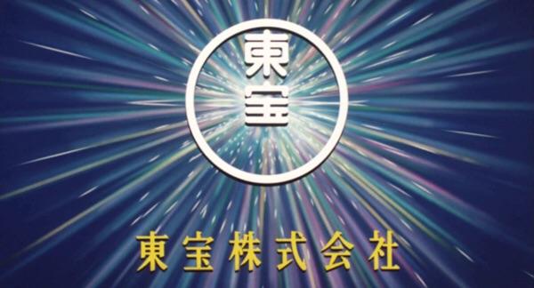 File:Toho logo.jpg