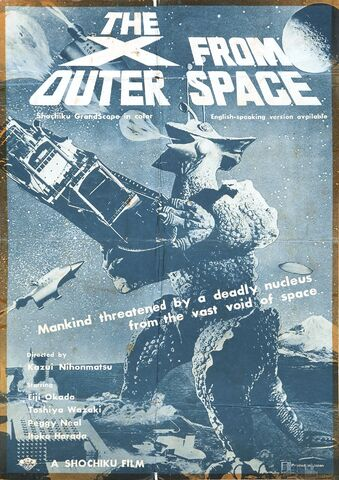 File:X from outer space poster 05.jpg