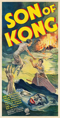 File:Son of Kong Poster 3.jpg