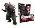 Godzilla 1999 figure from Bandai Creation