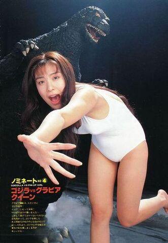 File:Godzilla vs Pin Up Girl.jpg