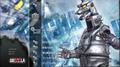 Thumbnail for version as of 02:14, November 11, 2014