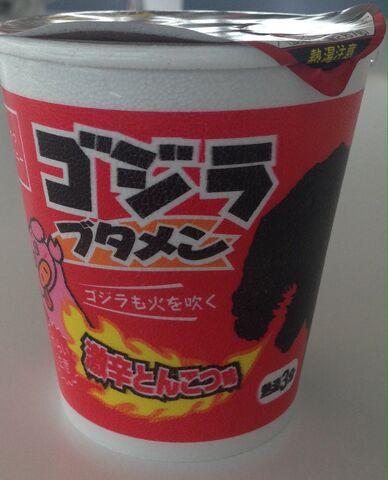 File:Shingoji with noodles.jpeg