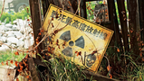 Godzilla 2014 Art of Destruction Concept Art - Quarantined Area 3
