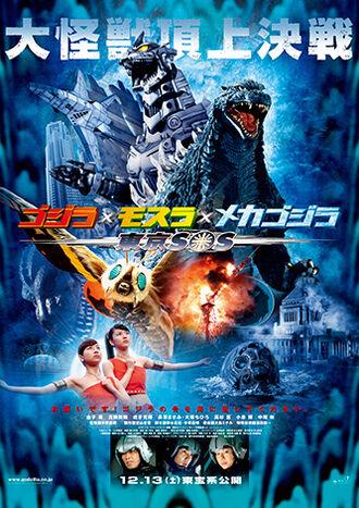 Gmmg-poster2.jpg