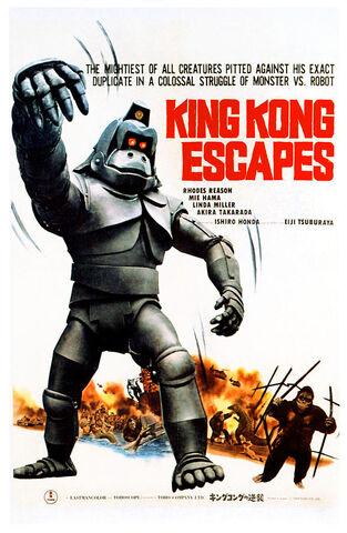 File:King-kong-escapes-aka-kingukongu-no-everett.jpg