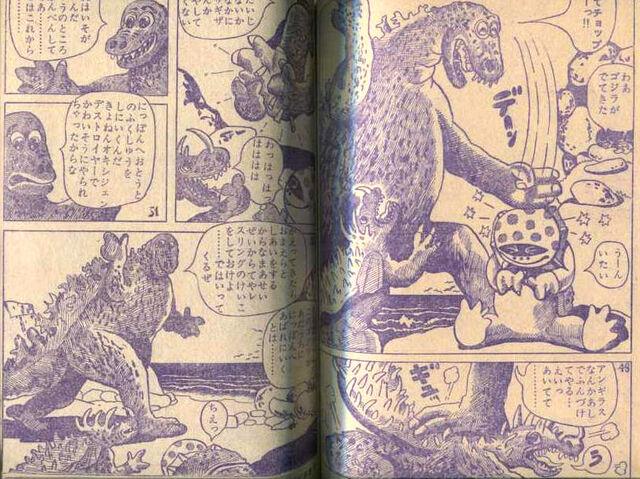 File:GodzillaShigeruSugiuraShonenKurabu2015February01A.jpg