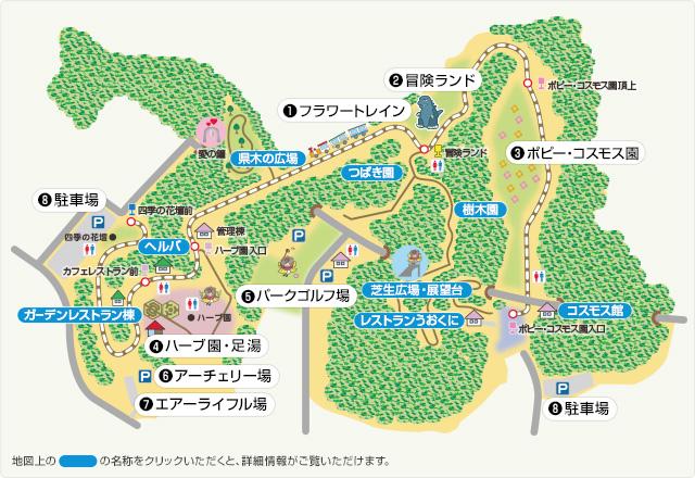 File:Kurihama Flower World Map.jpg