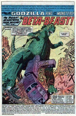 File:Godzilla Vol 1 12 001.jpg