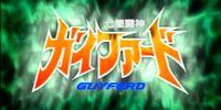 Seven Star Fighting God Guyferd