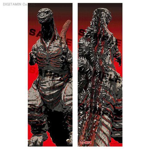 File:Godzilla bookmarks 1(.jpeg