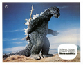 Godzilla vs. Megalon Lobby Card Germany 5