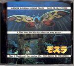 Mothra Original Soundtrack