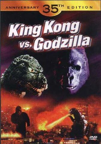 File:King kong vs g gt.jpg