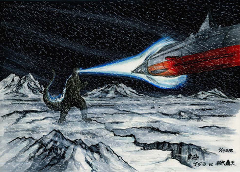 File:Concept Art - Godzilla Final Wars - Godzilla vs. Old Gotengo.png