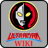 File:Ultraman Wiki.png