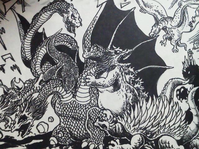 File:King Ghidorah Fight.jpg