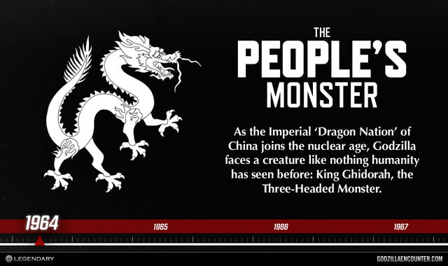 File:GODZILLA ENCOUNTER - History of Godzilla 5.jpg