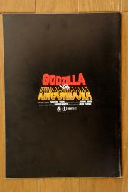 File:1991 MOVIE GUIDE - GODZILLA VS. KING GHIDORAH BACK.jpg