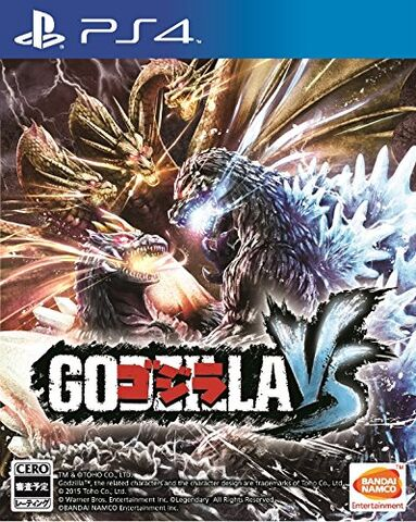 File:GODZILLA VS Japanese PS4 Cover.jpg