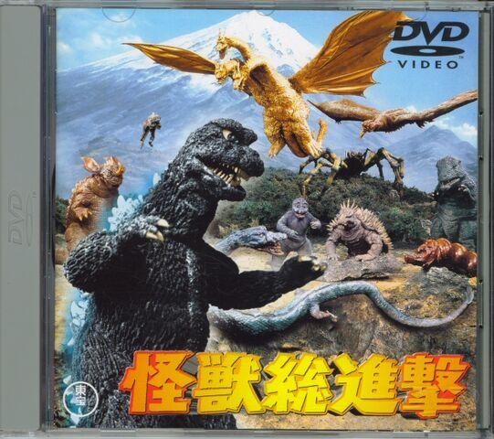 File:Toho-dampack1.jpg