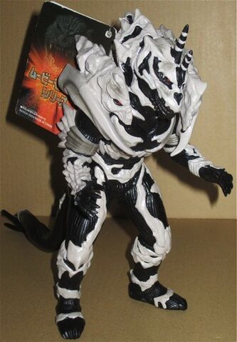 File:Bandai Japan 2004 Movie Monster Series - Monster X.jpg