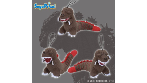 File:Sega prize shin Godzilla 2.jpeg