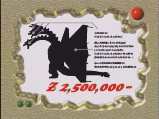 File:Godzillaislandstory0704.jpg