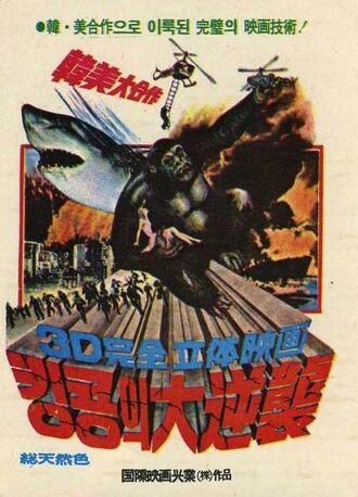 432px-APE Korean poster