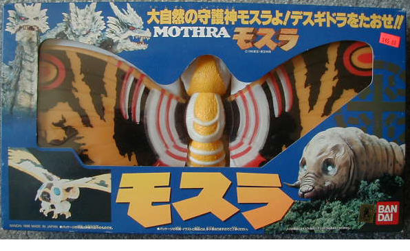 File:Bandai Japan Mothra 1996.jpg