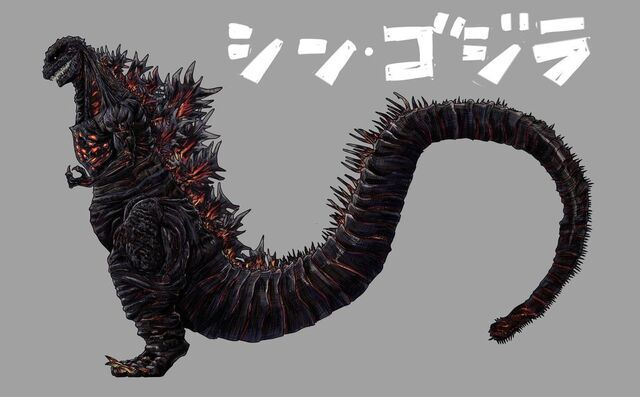 File:Shingoji side view009.jpeg