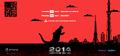 Godzilla 60th Website Instructions